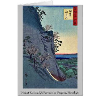 Mount Kaito in Iga Province by Utagawa, Hiroshige  Greeting Card