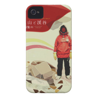 Mountain and valley KACUE-NET Case-Mate iPhone 4 Cases
