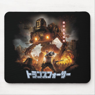 Mouse pad from space