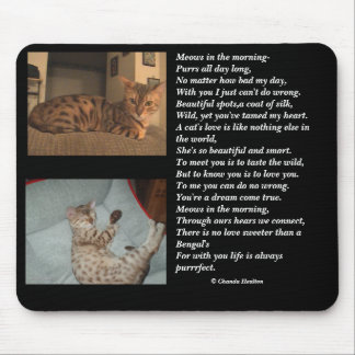 Mouse pad with Meows In the Morning poem