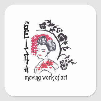 MOVING WORK OF ART SQUARE STICKER