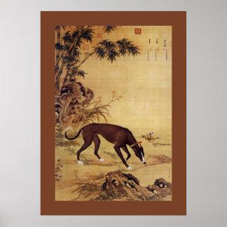 Moyuli ~ 墨玉璃 ~ Greyhound ~ Giuseppe Castiglione ~ Poster