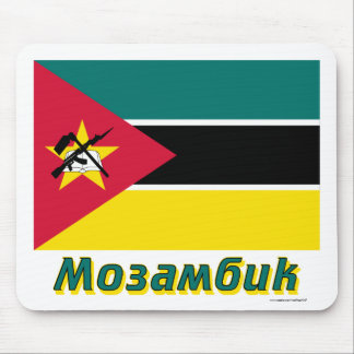 Mozambique Flag with name in Russian Mouse Pad