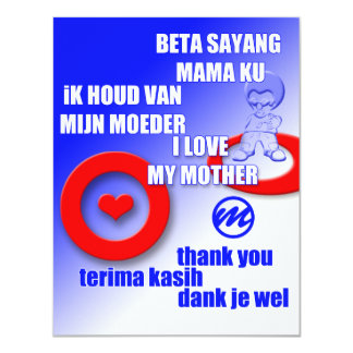 MR. mother day 11 Cm X 14 Cm Invitation Card
