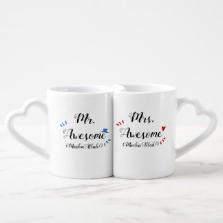 Mr & Mrs Awesome MashaAllah (customizable!) Coffee Mug Set