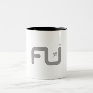 Mrs./媳妇儿 Two-Tone Coffee Mug