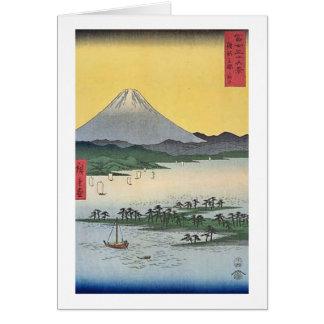Mt Fuji 24 Greeting Card
