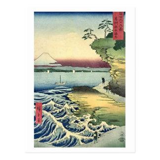 Mt Fuji 36 Postcard