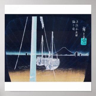 Mt. Fuji and Boats circa 1800's Japan Print