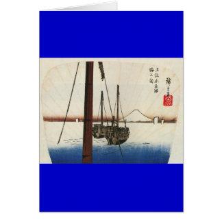 Mt Fuji and Boats Japan Circa 1800 s Greeting Cards