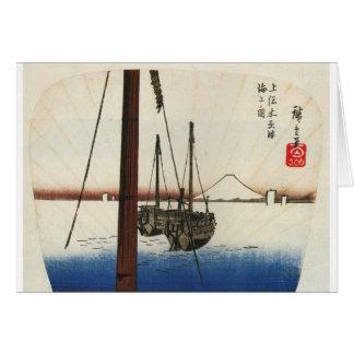 Mt Fuji and Boats Japan Circa 1800 s Card