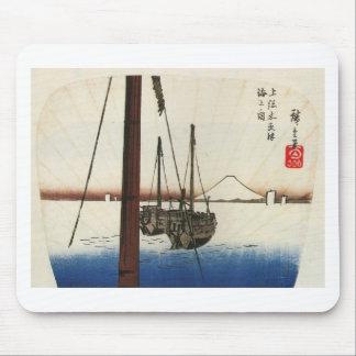 Mt. Fuji and Boats. Japan. Circa 1800's Mouse Pad