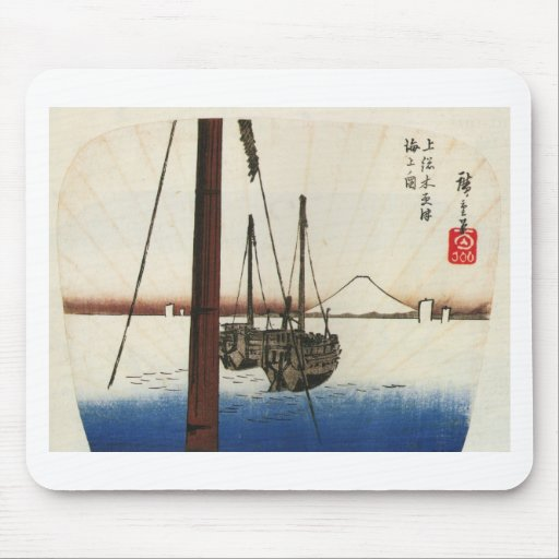 Mt. Fuji and Boats. Japan. Circa 1800's Mouse Pads