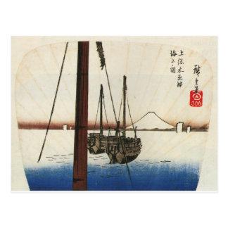 Mt. Fuji and Boats. Japan. Circa 1800's Postcard