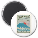 Mt. Fuji And Sun Vintage Japanese Silk Label
