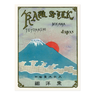 Mt. Fuji And Sun Vintage Japanese Silk Label Postcard