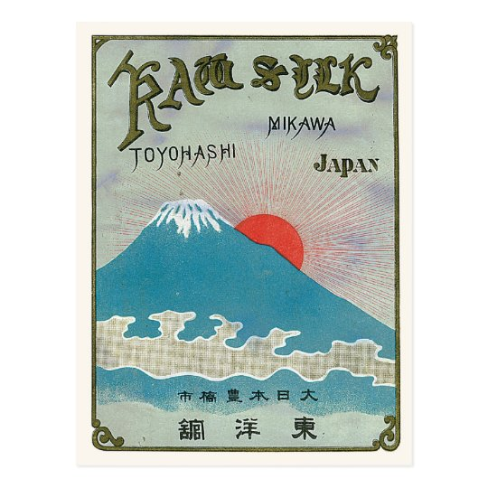 Mt. Fuji And Sun Vintage Japanese Silk Label