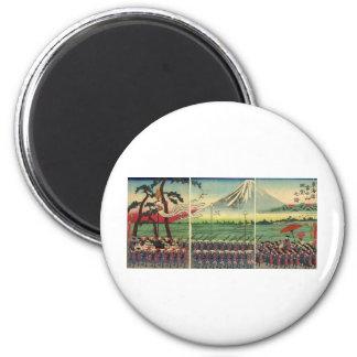 Mt Fuji circa 1860 s Refrigerator Magnet