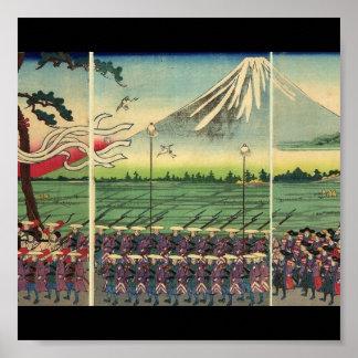 Mt Fuji circa 1860 s Print