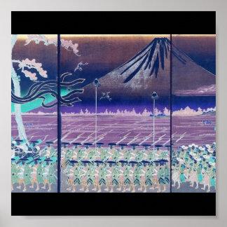 Mt Fuji circa 1860 s with Modified Colors Print