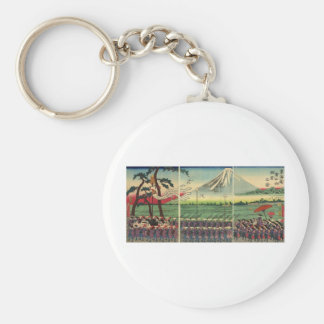Mt. Fuji circa 1860's Key Chain