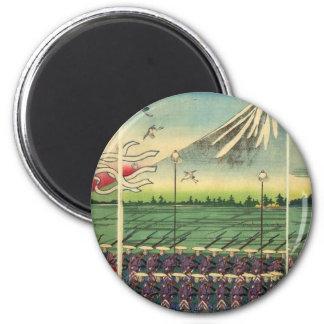 Mt. Fuji circa 1860's Fridge Magnet
