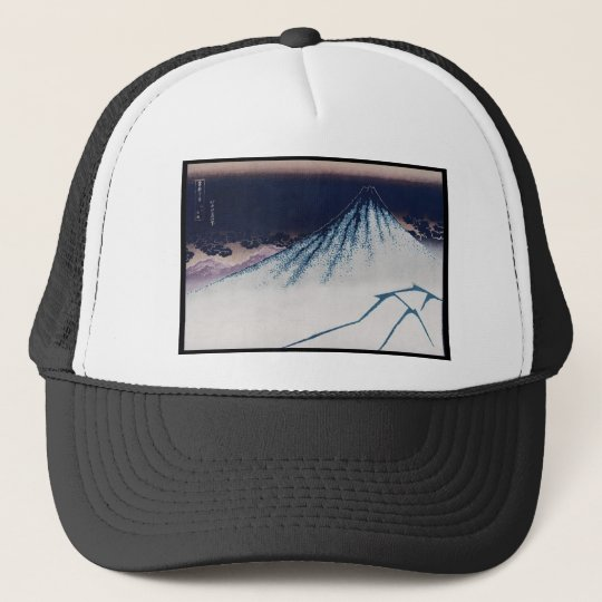 Mt. Fuji, Poster of Japanese painting c. 1830-1832 Trucker Hat