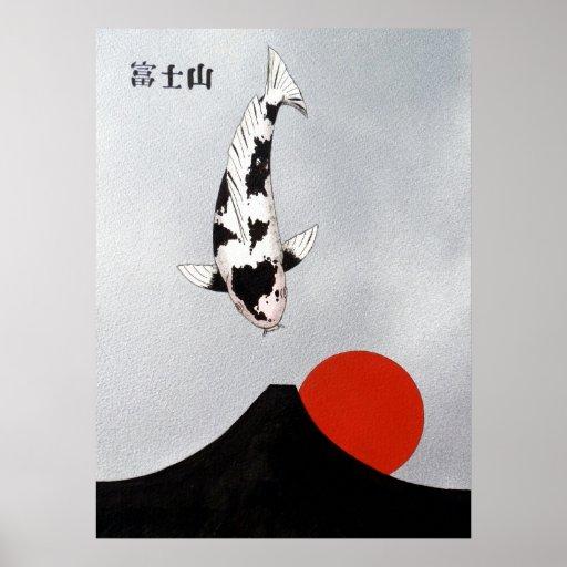 Mt Fuji Sun Rise Utsuri Mono Poster