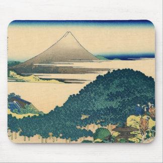 Mt Fuji view 06 Mousepads