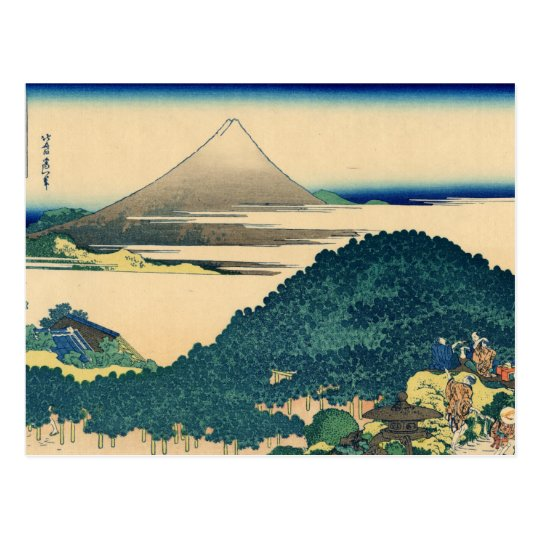 Mt. Fuji view 06 Postcard