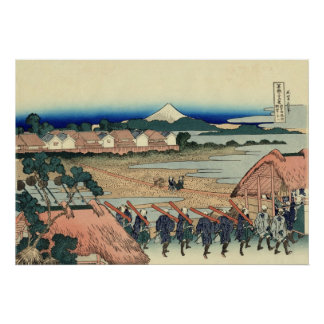 Mt Fuji view 36+03 poster