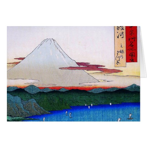 Mt. Fuji viewed from water circa 1800's Cards