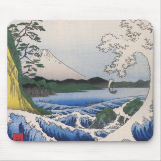 Mt. Fuji viewed from water circa 1800's Mouse Pad