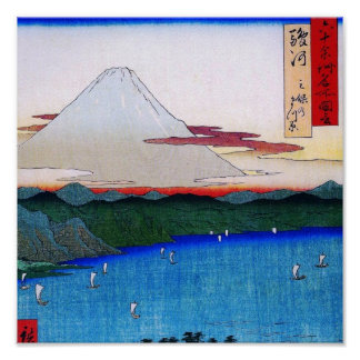 Mt. Fuji viewed from water circa 1800's Poster