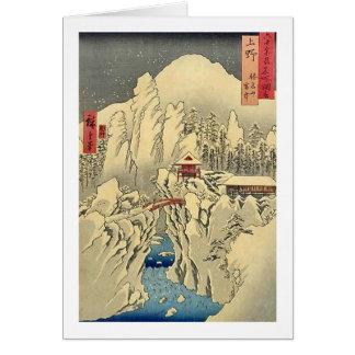 Mt Haruna Kozuke Greeting Card
