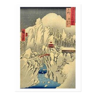 Mt Haruna Kozuke Postcard