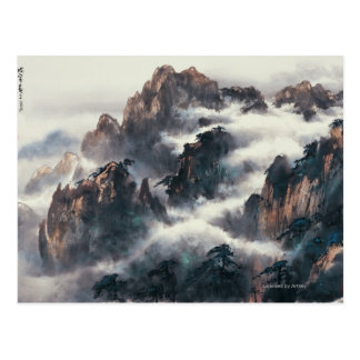 MT. HUANG SHAN POSTCARD