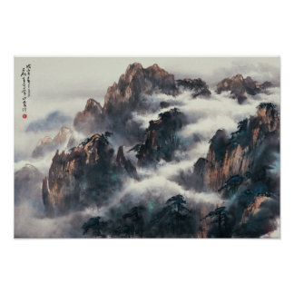 MT. HUANG SHAN POSTER