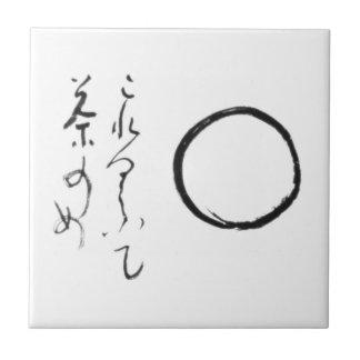 Mu (void) zen meditation small square tile