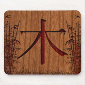 Mu (wood) mouse pad