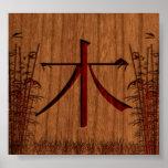 Mu (wood) poster