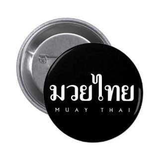 Muay Thai Logo 6 Cm Round Badge