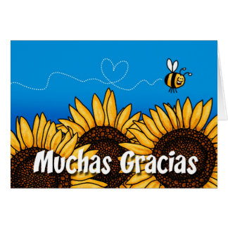 Muchas gracias (Spanish Thank you card) Greeting Card