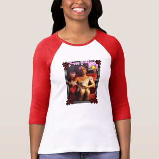 Muffin After Midnight - Holiday T-Shirt