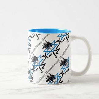 """mug """"Hanukkah"""""""