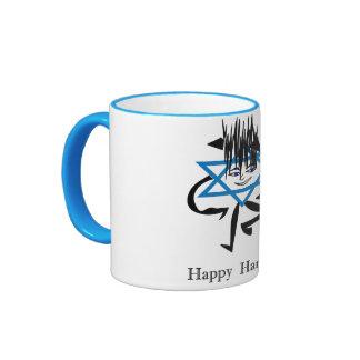 """Mug """"Happy Hanukkah"""""""