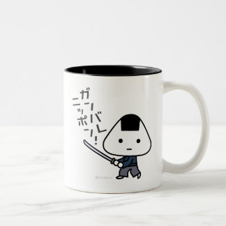 Mug - Riceball Samurai - Ganbare Japan