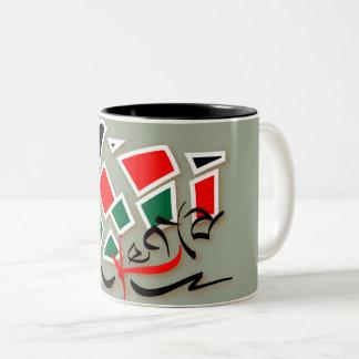 Mug Shot!