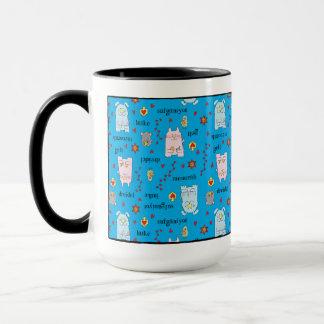 """Mug """"Whimsical Hanukkah Pets"""""""