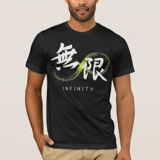 Mugen (Infinity) Men's T shirts